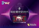金嗓Super Song 500 可攜式...