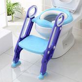 坐便器 兒童坐便器馬桶梯女寶寶小孩男孩小馬桶圈嬰兒座墊圈大號1-3-6歲WY 【好康八九折】