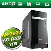 華碩A320平台【星域戰士】A8四核電腦