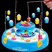 兒童電動釣魚 1-3歲益智玩具大號雙層磁性旋轉釣魚套裝       SQ8295『時尚玩家』TW