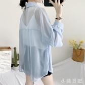 薄款墜感雪紡白色襯衫女長袖2020年夏季新款設計感小眾防曬衣襯衣 KP1463『小美日記』
