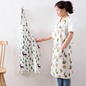 圍裙小清新防油污做飯圍裙 廚房布藝時尚圍腰創意家用成人罩衣