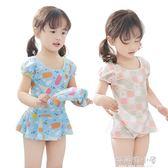兒童泳衣女孩女童泳裝小童幼兒2公主裙式1-3-4-9歲小孩寶寶游泳衣 好再來小屋