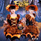 萬圣節服裝 兒童南瓜女巫婆不帶燈公主裙表演 BF11245【旅行者】