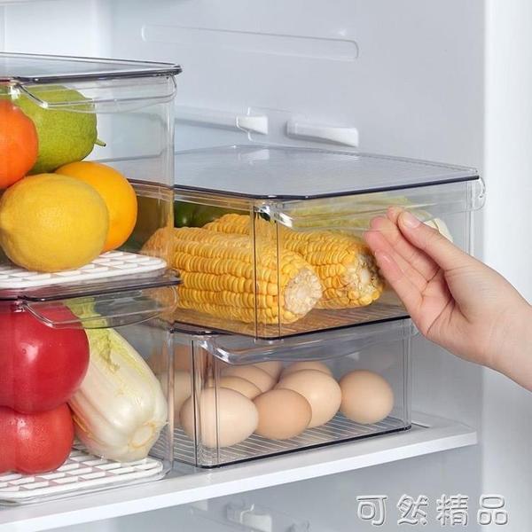 冰箱食物收納盒廚房雞蛋盒透明帶蓋保鮮盒儲物盒食品冷凍盒密封盒 可然精品