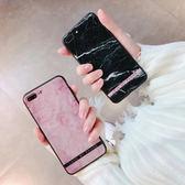 蘋果 iPhoneX iPhone8 Plus iPhone7 iPhone6s 文字大理石玻璃殼 手機殼 保護殼 全包覆 玻璃殼 防摔