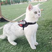 貓牽引溜貓繩栓貓繩背帶遛貓繩貓牽引繩