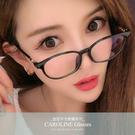 《Caroline》年度最新款平光鏡 防藍光網紅款氣質時尚平光眼鏡 71459