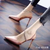 仙女風高跟涼鞋2020夏季新款韓版尖頭綢緞面細跟高跟鞋水鉆粉色婚鞋女 DR35016【Pink 中大尺碼】