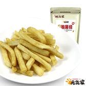 元氣家 咖哩脆薯(100g)