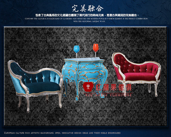 [紅蘋果傢俱] F128G 時尚居系列 新古典 法式 歐式 小貴妃椅 沙發椅 躺椅 休閒椅