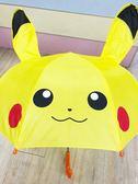 【震撼精品百貨】神奇寶貝_Pokemon~神奇寶貝精靈寶可夢皮卡丘造型兒童用雨傘#06109