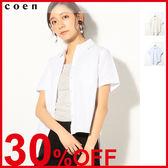出清 卡其褲 斜紋布 雙層棉紗短袖襯衫免運費 日本品牌【coen】