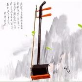 二胡樂器初學者演奏練習弓配件仿紅木馬尾六角二胡 QW8669『夢幻家居』