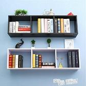 創意簡約隔板吊櫃掛櫃壁櫃牆上置物架壁掛牆壁書架書櫃簡易儲物架 ATF 618促銷