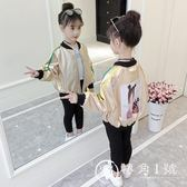 女童外套春秋2018新款韓版洋氣皮衣潮女孩秋裝上衣夾克兒童棒球服