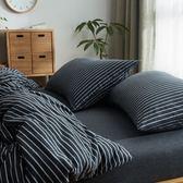 舒眠知夢│天竺棉雙人床包被套組-黑底白條【BUNNY LIFE 邦妮生活館】