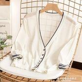 夏季冰絲防曬開衫外搭針織衫女超薄度假冰麻披肩七分袖空調衫外套『韓女王』