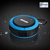【鼎立資訊】 E-books D11 藍牙吸盤式防潑水隨身喇叭 藍芽喇叭 USB隨身喇叭 插卡喇叭