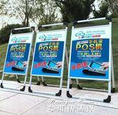 廣告牌kt板展架海報架展示牌展示架立式落地式鋁合金宣傳展板架子igo  麥琪精品屋