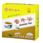 天仁茗茶防潮包(香片茶)100入