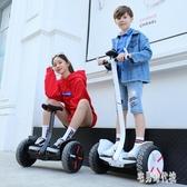 平衡車雙輪兒童小孩學生成人腿控手扶體感越野款代步車電動車 Ic263【宅男時代城】