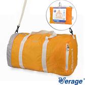 Verage 50L旅用摺疊收納旅行包『橘』379-5022