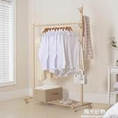 晾衣桿落地臥室簡易掛衣架單桿式室內摺疊涼衣架曬衣服架 NMS陽光好物