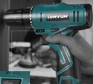 電鑽 沖擊鋰電鉆充電式手鉆小手槍鉆電鉆多功能家用電動螺絲刀電轉【快速出貨八折下殺】