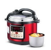 紅雙喜電壓力鍋34568L家用智能全自動預約定時高壓鍋飯 【全網最低價】 LX