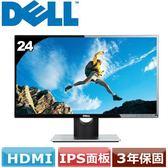 DELL 24型廣視角液晶螢幕 SE2416H