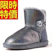 中筒雪靴-亮面鱗片皮帶扣真皮女靴子3色62p53【巴黎精品】