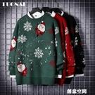 毛衣男圣誕老人印花紅色圣誕節圓領打底衫羊毛針織衫男女情侶外套 創意新品