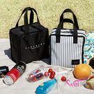 wei-ni 簡約WeekEight保冷袋(四方形) 保溫袋 手提飯盒袋 保溫袋 母乳袋 儲乳袋 保冷運送袋