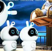 早教機 嬰幼兒童智慧機器人玩具對話高科技早教機wifi故事學習機聖誕禮物igo     非凡小鋪