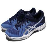 Asics 排羽球鞋 Gel-Tactic 藍 白 舒適緩震 羽球 排球 女鞋 運動鞋【PUMP306】 B752N4093