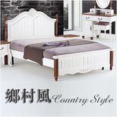 【水晶晶家具/傢俱首選】CX9395-3 卡特5尺鄉村風羅馬柱雙人床架~~實木床板