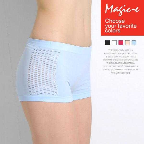 魔法e裳《洞洞涼爽平口內褲》*無縫3D超彈力*舒適貼身零著感-B006