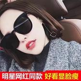 2019新款眼鏡明星網紅款防紫外線墨鏡女GM韓版潮街拍ins圓臉 喵小姐
