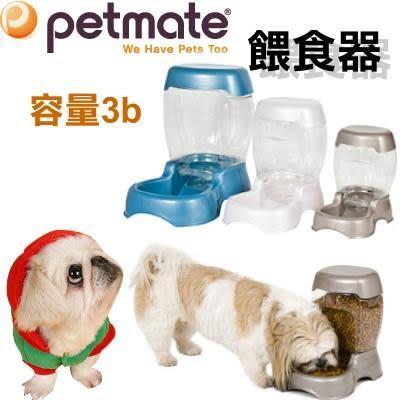 【zoo寵物商城】 Petmate》ecafe 寵物餵食器S (3磅)銀色