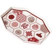 富貴吉祥系列 六角造型陶瓷橢圓盤