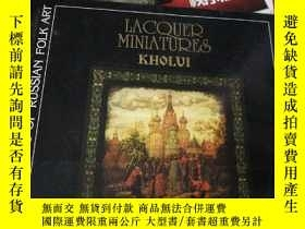 二手書博民逛書店Lacquer罕見miniatures: Kholui (Mas