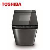 【含基本安裝+舊機回收 結帳再折扣】TOSHIBA AW-DMG16WAG 16公斤 鍍膜勁流雙渦輪超變頻洗衣機