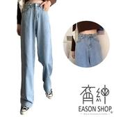 EASON SHOP(GW8371)實拍水洗丹寧做舊磨白多口袋腰間多鈕釦收腰垂感牛仔褲休閒褲女高腰長褲直筒寬褲