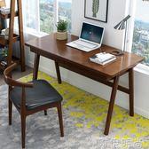 書桌 實木書桌簡約家用電腦台式桌學生寫字台辦公桌臥室桌子現代電腦桌 JD 唯伊時尚
