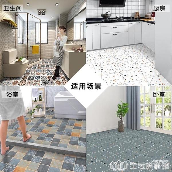 地板貼自黏廚房防油地面貼紙衛生間防水防滑浴室地貼廁所瓷磚牆紙 NMS生活樂事館
