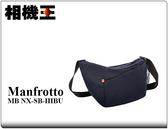 ★相機王★Manfrotto NX Shoulder Bag III 開拓者微單斜肩背包 藍色