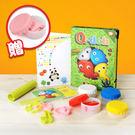 免運【Q-doh】有機矽膠黏土-四色工具組(送粉色黏土)