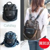 韓國設計高質感二用設計防潑水後背包-Catsbag-55710508