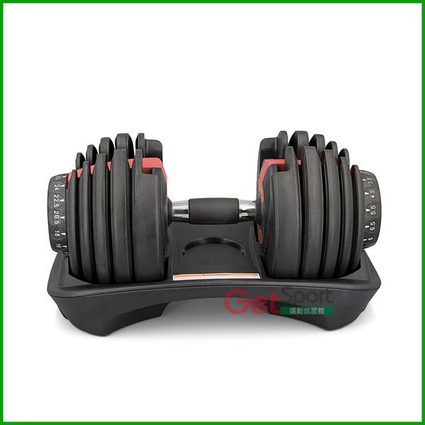 快速調整型啞鈴24公斤(24kg/可調式啞鈴/52.5磅/52LB/15段重量/重訓/舉重/速調啞鈴/槓片/槓鈴)